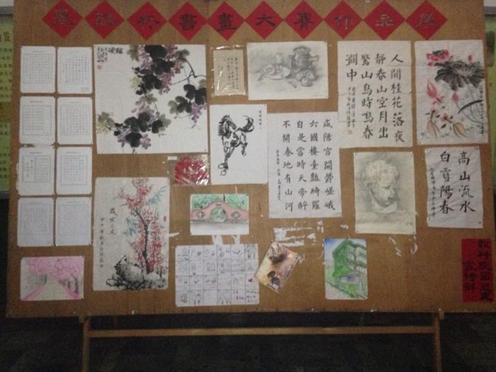 硬笔书法,国画,剪纸等,作品质量较高,部分优秀作品已被粘贴在展板上并
